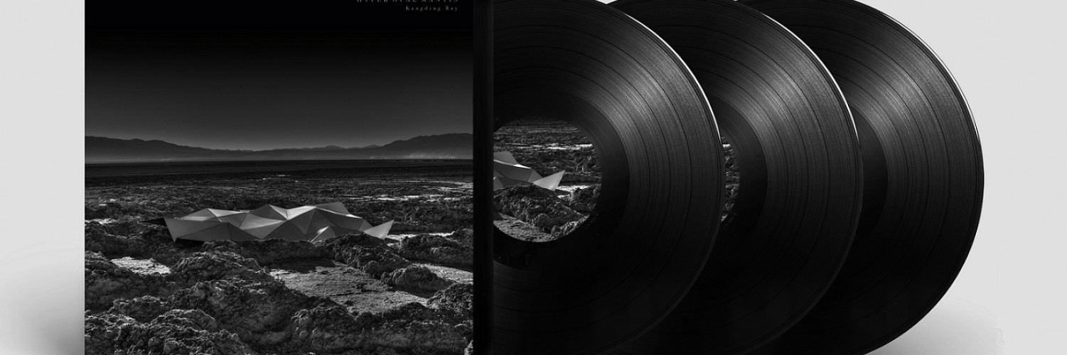 Hyper Opal Mantis by Kangding Ray (Stroboscopic Artefacts)